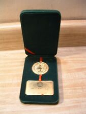 1998 Chinese Conservation / Forestry Token/Card Award ~ Numbered ~ Interesting!!