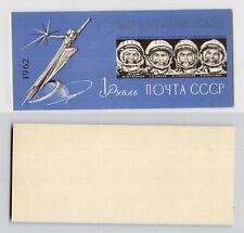 Russia Ussr ☭ 1962 Sc 2631a Mnh imperf Souvenir Sheet. rtb4595