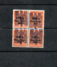 GERMANY RED CROSS OVERPRINT BLOCK OF FOUR
