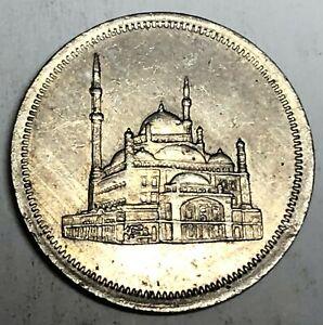 # C5239    EGYPT   COIN,     TEN  PIASTRES     1984