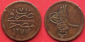 EGYPT - OTTOMAN , 20 PARA SULTAN ABDUL AZIZ  1277/7 AH ( M4 - 4 ) TOP , RARE