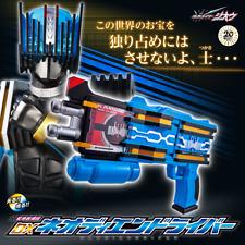 Kamen Masked Rider Zi-O DX Neo DIENDRIVER Diend+45 Cards PB Premium Bandai SALE
