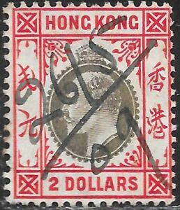 Hong Kong 82 Used - Edward VII - Revenue Cancel