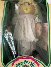 Vintage Stacey Chrisse Cabbage Patch Kid