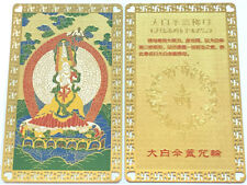 Feng Shui Goddess of Victorious Parasol Lucky Charm Amulet Card, A Nice Gift