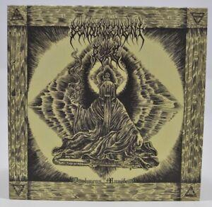 "DENOUNCEMENT PYRE - Darkness Manifest [7"" VINYL EP]"