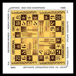 Georgia 1997 - Georgian Women - World Chess Champions - Sc 174/5 MNH