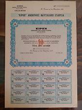 GREECE GREEK SHIPPING COMPANY PIRAEUS  KIRKH 10 SHARE BOND 1979