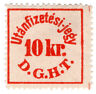 (I.B) Austria Cinderella : Danube Steamship Company Parcels 10kr