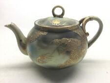 Vintage Japanese Porcelain Teapot With Gold Painted Dragon