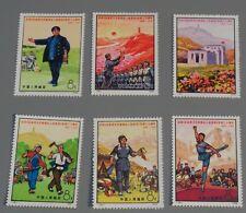 PR China 1972 N33-N38 Yenan Forum MNH SC#1084-89