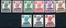 Bahrain 1942 overprints m.m. (63)