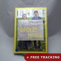 I Can Speak .DVD (Korean)