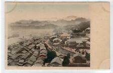 NAGASAKI HARBOUR: Japan postcard (C55632)
