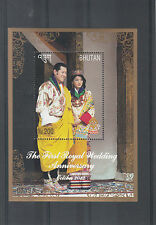 Bhutan 2012 MNH 1st Royal Wedding Anniversary 1v Sheet III King Jigme Wangchuck