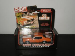 ROAD CHAMPIONS '70 CHEVELLE CHEVY HIGH PERFORMANCE DIE-CAST CAR 1998