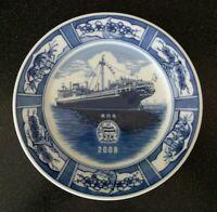 RARE NYK SHIPPING LINES CARGO SHIP HIKAWA MARU PLATE NIPPON YUSEN KABUSHIKI SHIP