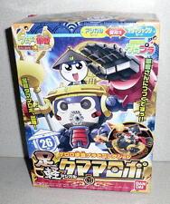 Bandai Japanese Anime ASHIGARU TAMAMA ROBO Model Kit #26 *Unbuilt in Box 2008