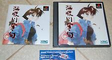Umihara Kawase Shun Umihawakawase Syun PS1 Japan JPN PlayStation PSone NEAR-MINT