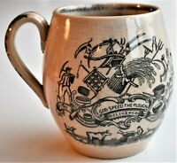 Antique Victorian God Speed the Plough Black Transfer Mug 10cm tall