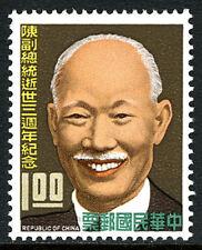 China Taiwan 1565, MNH. Vice President Chen Cheng, 1968