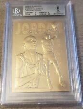 RARE 1995 Upper Deck Michael Jordan GOLD Bleachers BGS 9.5 Centering /25K COA 💎