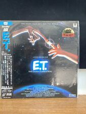 E.T. The Extra Terrestrial Japanese Import With OBI