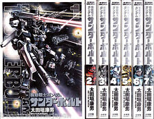 Mobile Suit Gundam Thunderbolt 1-9 Japanese Manga comic book set Yasuo Ohtagaki