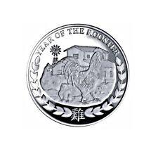 Lunar Hahn Rooster 2017 1 OZ Silber Silver Argent Somaliland