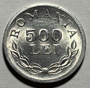 Romania 500 Lei 1946 Aluminum coin, a UNC