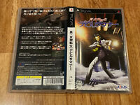 Shin Megami Tensei Devil Summoner Japan Ver Sony PSP