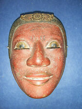 Antique Indonesian mask, wayang topeng, Bali, no keris, sword, dagger