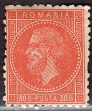ROMANIA 1876/9 STAMP Sc. # 65 MH