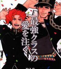 JoJo's Bizarre Adventure Doujinshi ( Jotaro x Kakyoin ) Saikyou class no ai wo