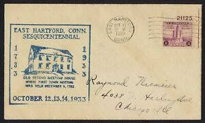 East Hartford Connecticut Sesquicentennial, Oct 13, 1933 ANY 5=