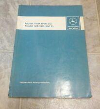 Mercedes-Benz Service: Model Year 1986 Model 124.030 (300 E) USA