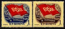1958 Railways workers Strike,GRIVITA,Eisenbahn,Chemin de fer,Romania,Mi.1697,MNH
