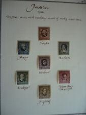 Stamps - Austria - Scott# B50-B56