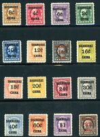 USA K1-16 SHANGHAI CHINA OVERPRINTS SET MINT LH -- AN ATTRACTIVE SET