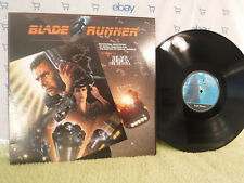 Blade Runner, Soundtracks, Full Moon Records 1-23748,1982 New American Orchestra