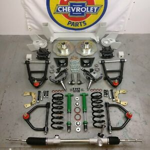1949 to 1954 Chevy Car Mustang II 2 Front End Suspension Kit Hub to Hub IFS