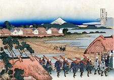 Mount Fuji Seen From Gay Quarter, Japanese Woodblock Poster Art Print Picture