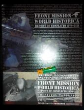 Book/Magazine:科幻機械書籍Front Mission Mechanical Designs Full Data Manual Hard Cover