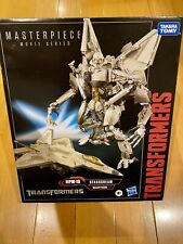 Transformers Masterpiece Movie Series STARSCREAM Decepticon MPM-10 Tomy NEW