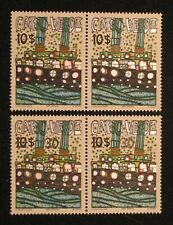 Cape Verde, Kap Verde, paintings of F. Hundertwasser issued  & not issued pair !