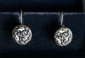 Antique Button Pierced Earrings Victorian Tints on French Leverback Earwires