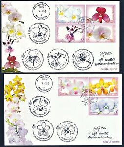 Thailand Stamp 2009 Orchids FDC with Daily Marks & Designer Signature