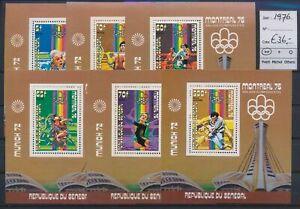 LO17153 Senegal 1976 sports olympics sheets MNH cv 36 EUR