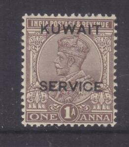 KUWAIT, SERVICE, 1929 KGV, Multiple Stars INVERTED, 1a. Chocolate, lhm.