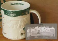 Starbucks Christmas Relief Mug Kaohsiung grün, 16 oz neu mit SKU, Rarität, HTF